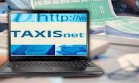 Taxisnet: Πώς θα πληρώσετε τους φόρους με κάρτα