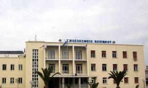 Νοσοκομείο Κορίνθου: Σε λειτουργία η νέα Ψυχιατρική Κλινική - Ξεκινά Ιατρείο Παιδοψυχιατρικής