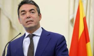 Ντιμιτρόφ: Δεν υπάρχουν διαφορές στα οράματα μεταξύ Σκοπίων και Ελλάδας