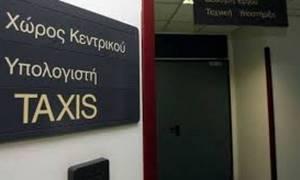TAXISnet: Άνοιξε η εφαρμογή για την εξόφληση φόρων και οφειλών μέσω κάρτας