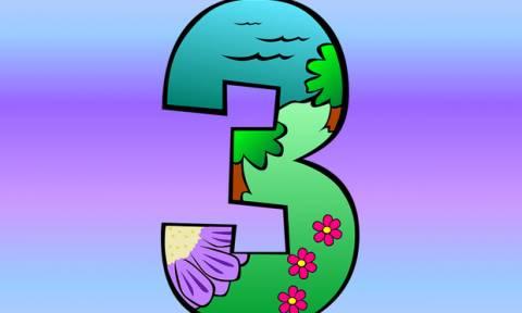 Μάθε τι σημαίνει, αν έχεις γεννηθεί στις 3, 12, 21 και 30 οποιουδήποτε μήνα