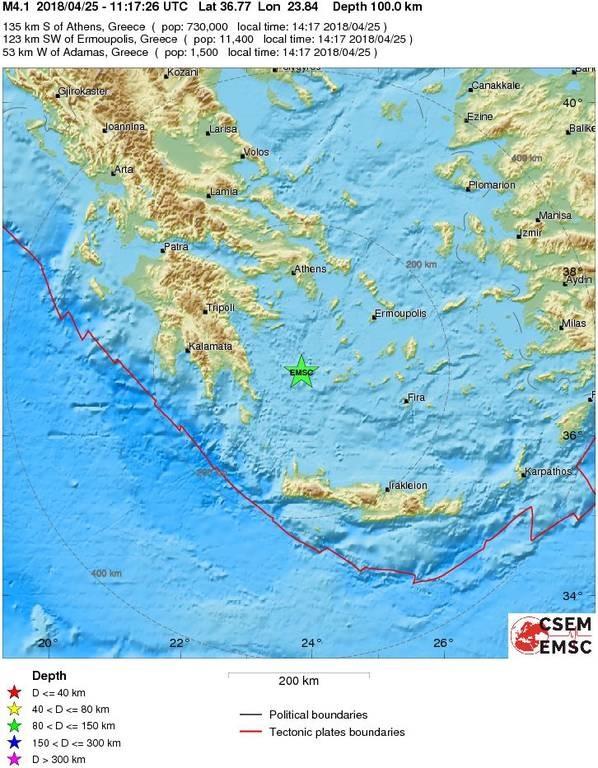 ΕΚΤΑΚΤΟ: Σεισμός ΤΩΡΑ στη Μήλο