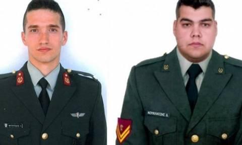 Απορρίφθηκε και το τρίτο αίτημα αποφυλάκισης των δύο Ελλήνων στρατιωτικών