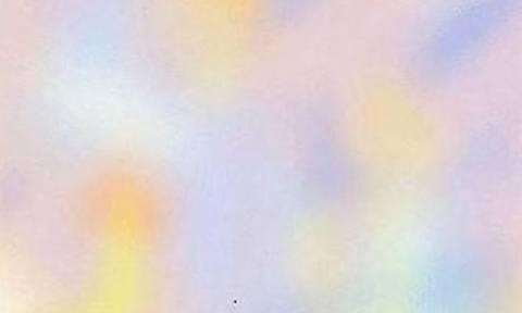 Μήπως βλέπεις και εσύ χρώματα σε αυτήν την εικόνα; Τότε σημαίνει πως...