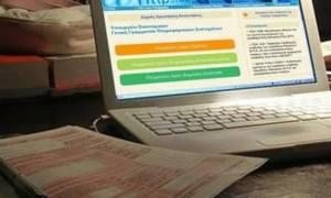 Φορολογικές Δηλώσεις: «Οδηγός επιβίωσης» από την ΑΑΔΕ