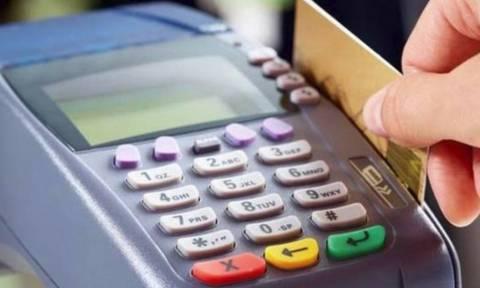 Λοταρία αποδείξεων (Taxisnet και ΑΑΔΕ): Αυτοί κέρδισαν τα 1.000 ευρώ