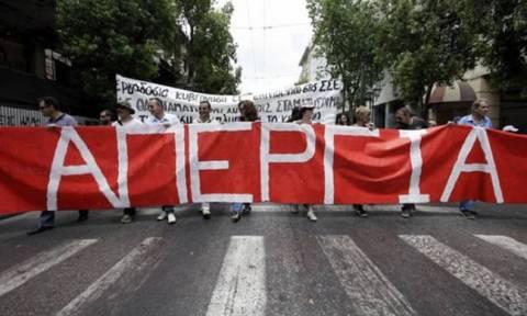 Απεργία ΑΔΕΔΥ: Δείτε πότε θα σημειωθεί «μπλακ αουτ» σε όλη τη χώρα