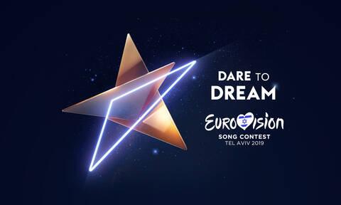 Είδηση – «βόμβα»: Αυτή η χώρα αποχώρησε ξαφνικά από το διαγωνισμό της Eurovision 2019
