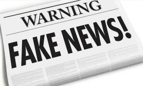 Έτσι θα αντιμετωπίσει η Ευρωπαϊκή Ένωση τα fake news