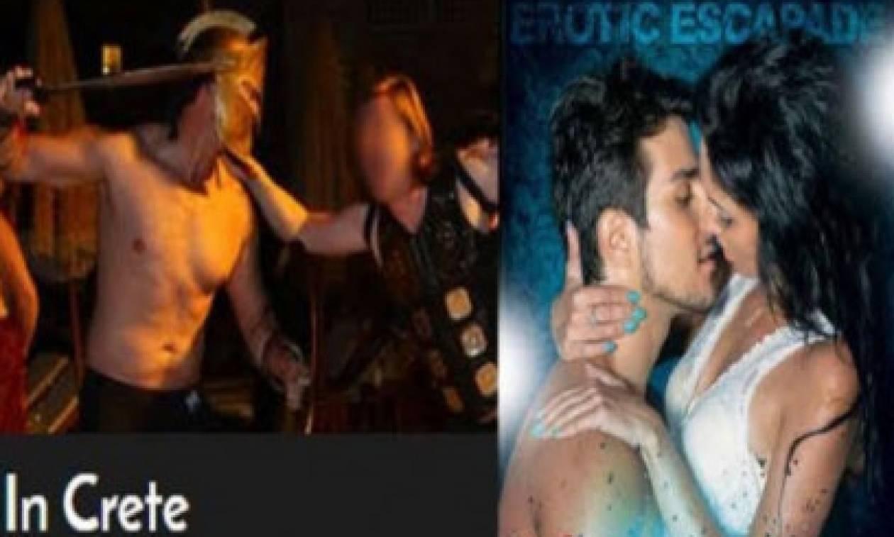 όργιο σεξ φωτογραφία HD XXX βίντεο για λήψη