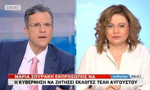 Αυτιάς σε Σπυράκη: Πού είναι ο Μητσοτάκης; - Εσείς ξέρετε καλύτερα! (vid)