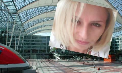 Θρίλερ: Εξαφάνιση 45χρονης Ελληνίδας στη Γερμανία (Δείτε φωτογραφίες)