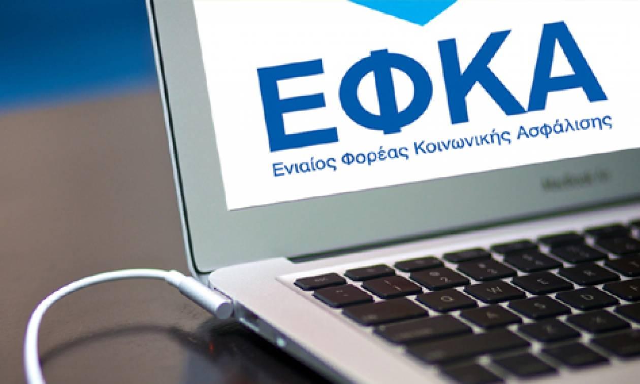 ΕΦΚΑ: Παράταση έως τις 18 Μαΐου για την καταβολή εισφορών μη μισθωτών ασφαλισμένων