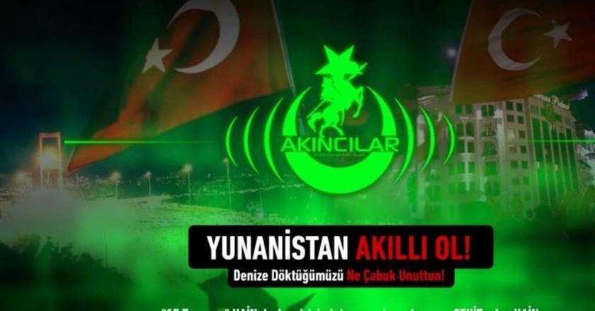 «Θα σας ρίξουμε στη θάλασσα» - Τούρκοι χάκερς «χτύπησαν» το Αθηναϊκό Πρακτορείο Ειδήσεων