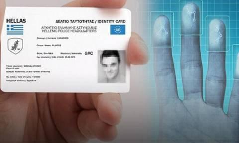 Αυτές είναι οι νέες αστυνομικές ταυτότητες – Θα έχουν μικροτσίπ με βιομετρικά στοιχεία