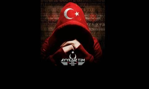 Διευθυντής ΑΠΕ - ΜΠΕ: Δεχόμαστε συνεχώς επιθέσεις από Τούρκους χάκερς