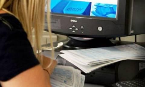 Από τις 9 Μαϊου η ηλεκτρονική υποβολή των ενδικοφανών προσφυγών στο Taxisnet