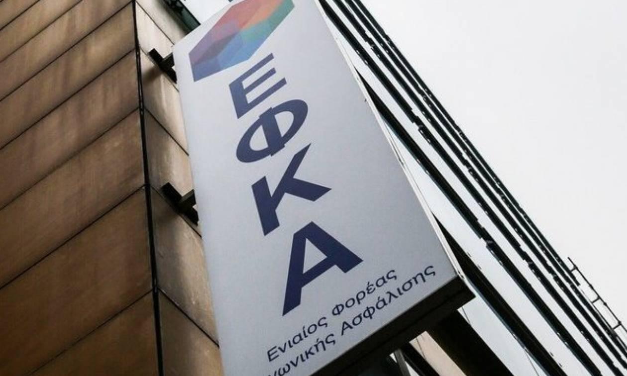 ΕΦΚΑ: Περισσότερα ένσημα για τη χορήγηση ιατροφαρμακευτικής κάλυψης