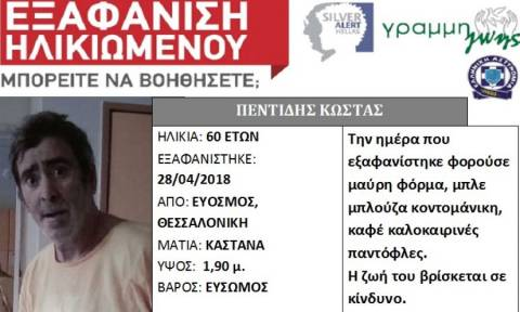 Συναγερμός στη Θεσσαλονίκη: Αγνοείται 60χρονος