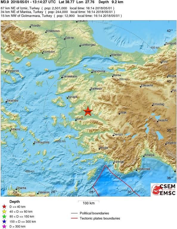Σεισμός ΤΩΡΑ στην Τουρκία