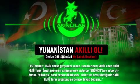 Νέα πρόκληση από Τούρκους χάκερς: Χτύπησαν την ελληνική ιστοσελίδα της Suzuki (Pics)