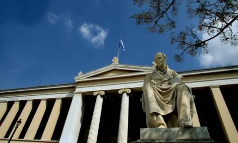 Πανεπιστήμιο Αθηνών: Σταθερά στα καλύτερα πανεπιστήμια του κόσμου - Δείτε τον πίνακα