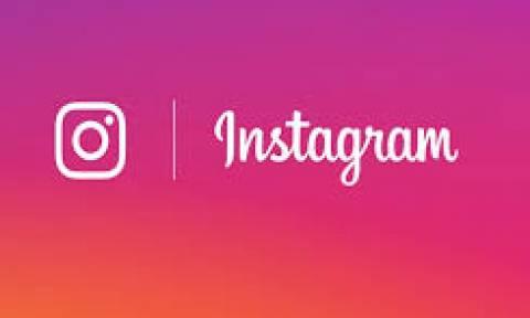 Αυστραλιανοί γυμνιστές στρέφονται κατά του Instagram (photos)