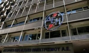 Κατάληψη στα γραφεία της ΔΕΗ από συνδικαλιστές της ΓΕΝΟΠ