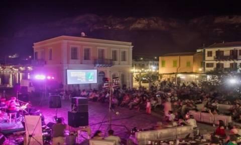 Ρεκόρ συμμετοχών στο φεστιβάλ ντοκιμαντέρ Καστελλόριζου «Πέρα από τα Σύνορα»