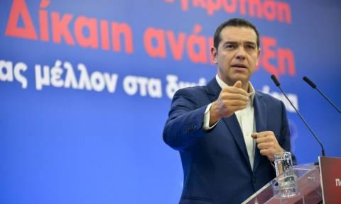 Στη Μυτιλήνη ο Τσίπρας: «Αστακός» το νησί - Τι θα πει ο πρωθυπουργός