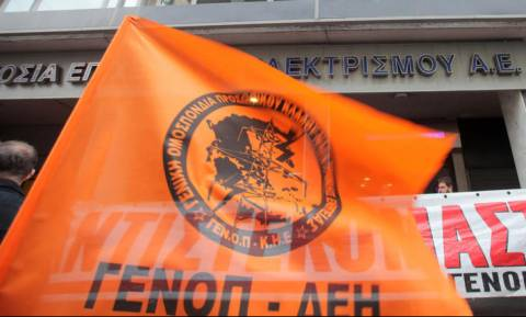 Κατάληψη στα κεντρικά γραφεία της ΔΕΗ από συνδικαλιστές της ΓΕΝΟΠ
