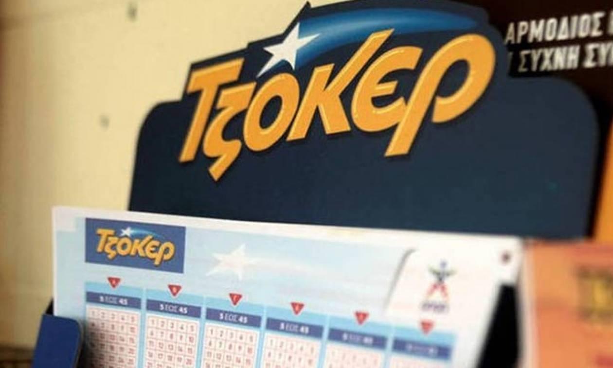 Τζόκερ: Ένας τυχερός κέρδισε 600.000 ευρώ στην αποψινή (3/5) κλήρωση