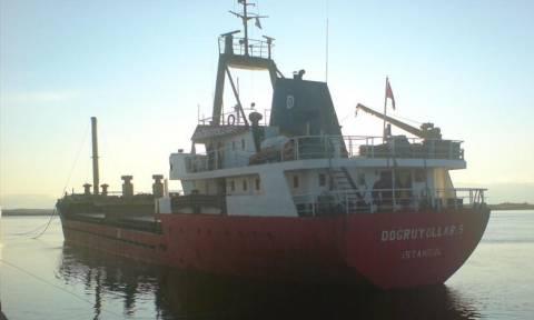 Επεισόδιο στο Αιγαίο: Αυτό είναι το τουρκικό πλοίο που χτύπησε την Κ/Φ «Αρματωλός» (pics)
