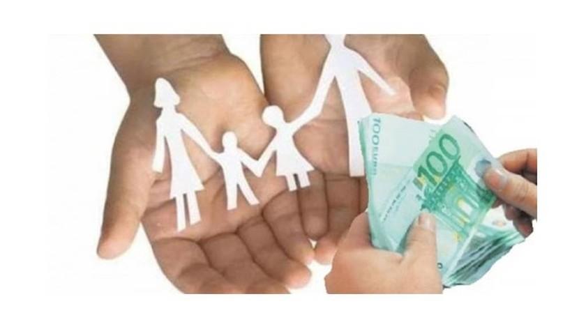 Κόβεται το οικογενειακό επίδομα σε όσους δεν κάνουν δήλωση έως 20 Ιουνίου