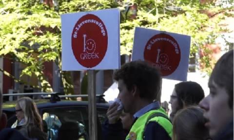 Βέλγιο: Διαδήλωση μαθητών για τη συνέχιση της διδασκαλίας των Αρχαίων Ελληνικών (video)