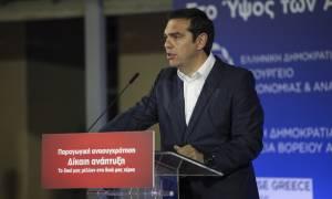 Τσίπρας: Η Ελλάδα είναι έτοιμη για την οριστική έξοδο από την κρίση