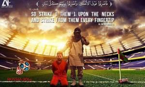 Τρόμος: Με αίμα απειλεί να βάψει το Μουντιάλ της Ρωσίας ο ISIS