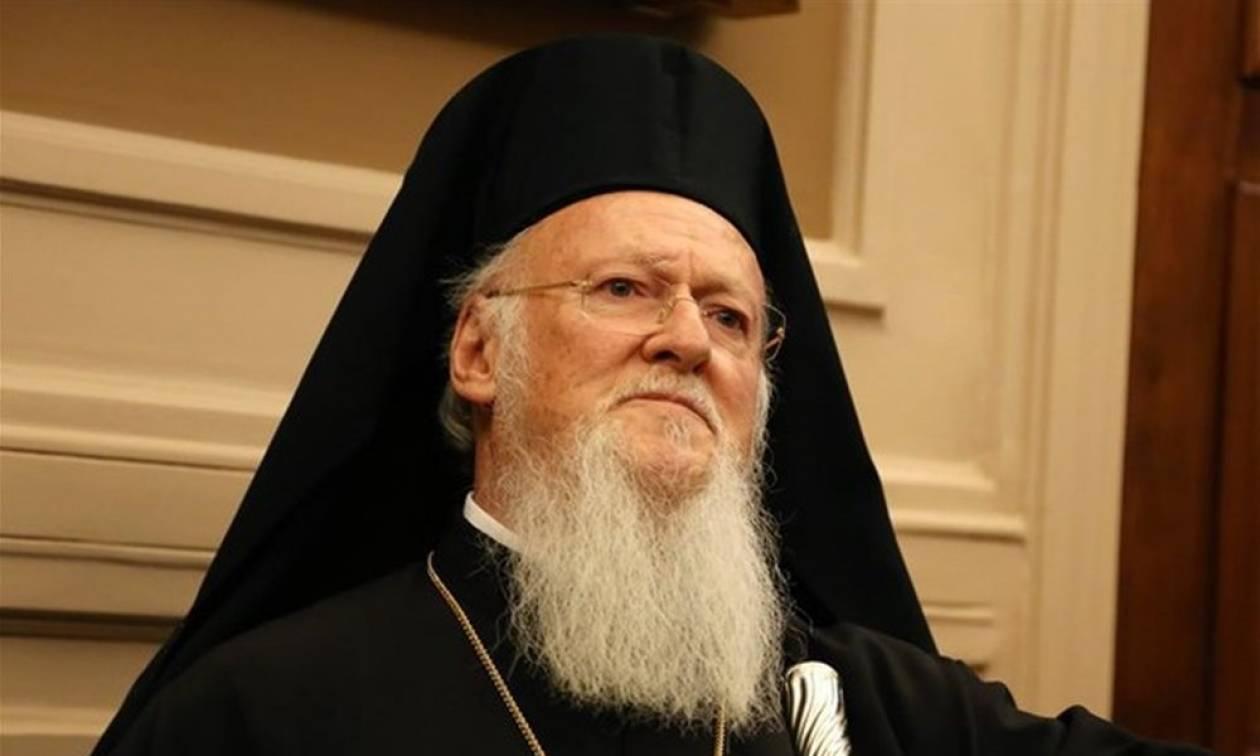 Οικουμενικός Πατριάρχης: Δεν αργεί η ώρα που θα ανοίξει η Θεολογική Σχολή της Χάλκης (vid)