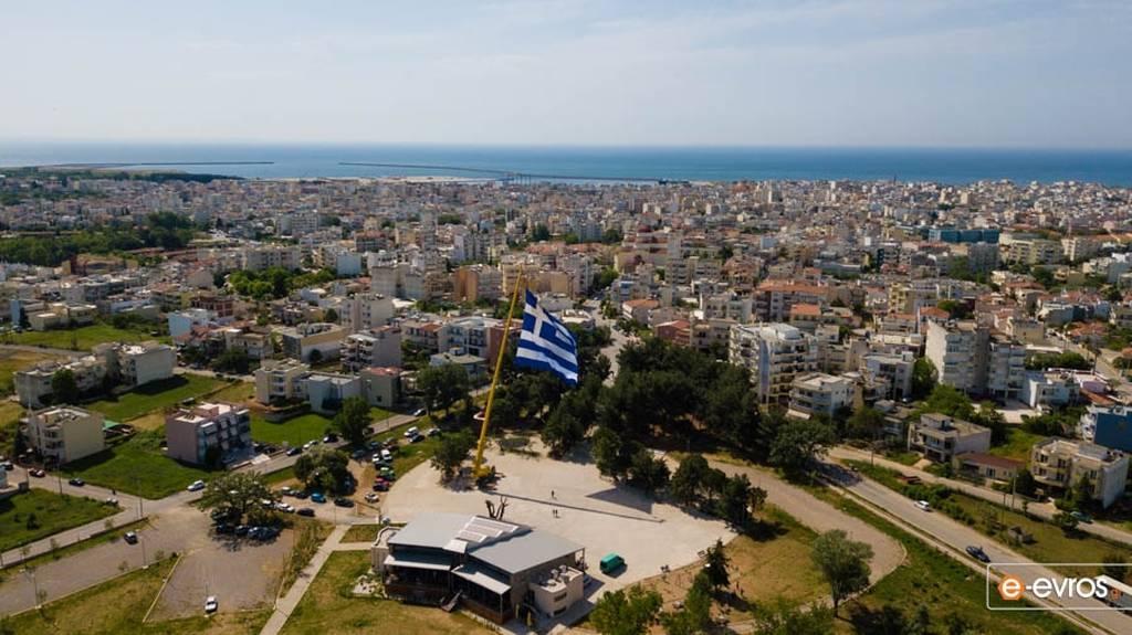 Έβρος: Η μεγαλύτερη σημαία της Ελλάδας υψώθηκε στην Αλεξανδρούπολη! (pics&vid)
