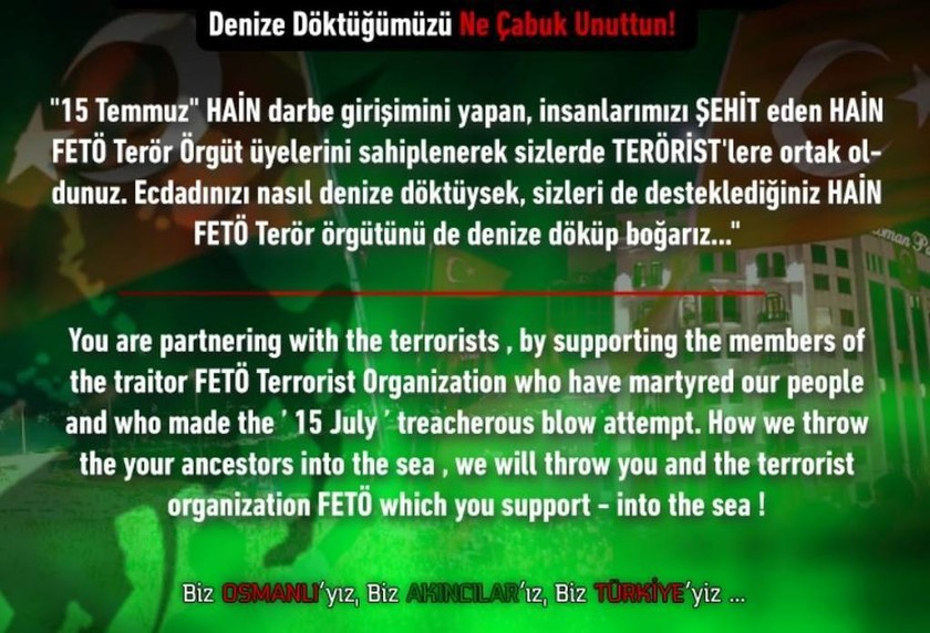Αποκάλυψη – «βόμβα»: Έτσι θα «χτυπήσουν» οι Τούρκοι χακέρς στην Ελλάδα