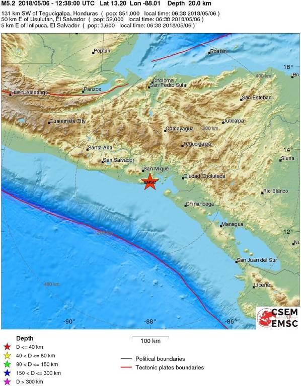 Ισχυρός σεισμός ΤΩΡΑ στο Ελ Σαλβαδόρ