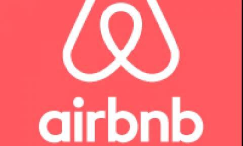 Ε1: Πώς θα δηλωθούν τα εισοδήματα από Airbnb