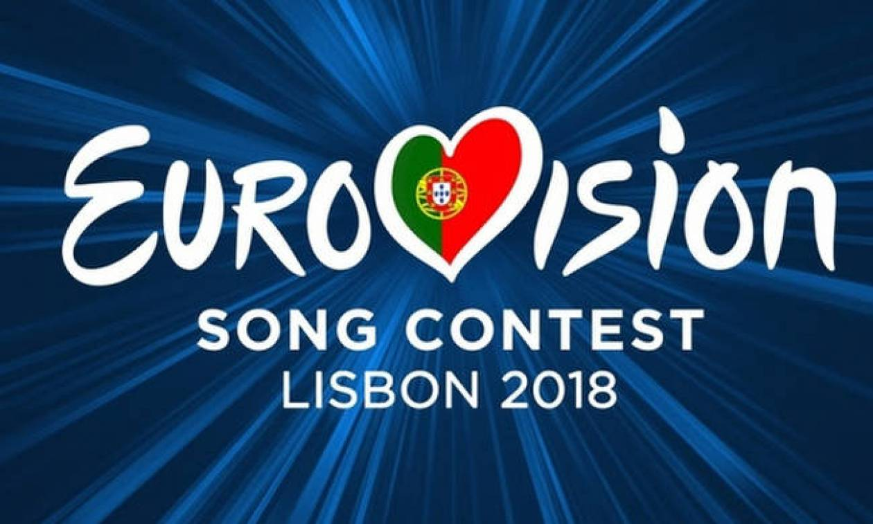Eurovision 2018: Αντίστροφη μέτρηση για τη μεγάλη μάχη της Ελλάδας - Όλα όσα πρέπει να γνωρίζετε