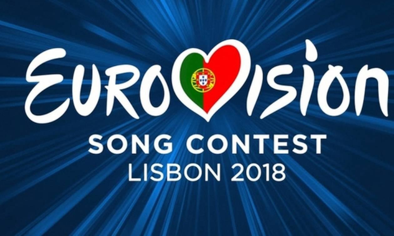 Eurovision 2018: Μαχαίρωσαν Έλληνα fan της Eurovision στη Λισαβόνα