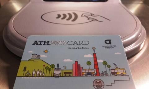 ΟΑΣΑ: Ξεπέρασαν τις 140.000 οι κάρτες ανέργων και ΑμεΑ