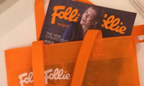 Ραγδαίες εξελίξεις στην υπόθεση της Folli Follie