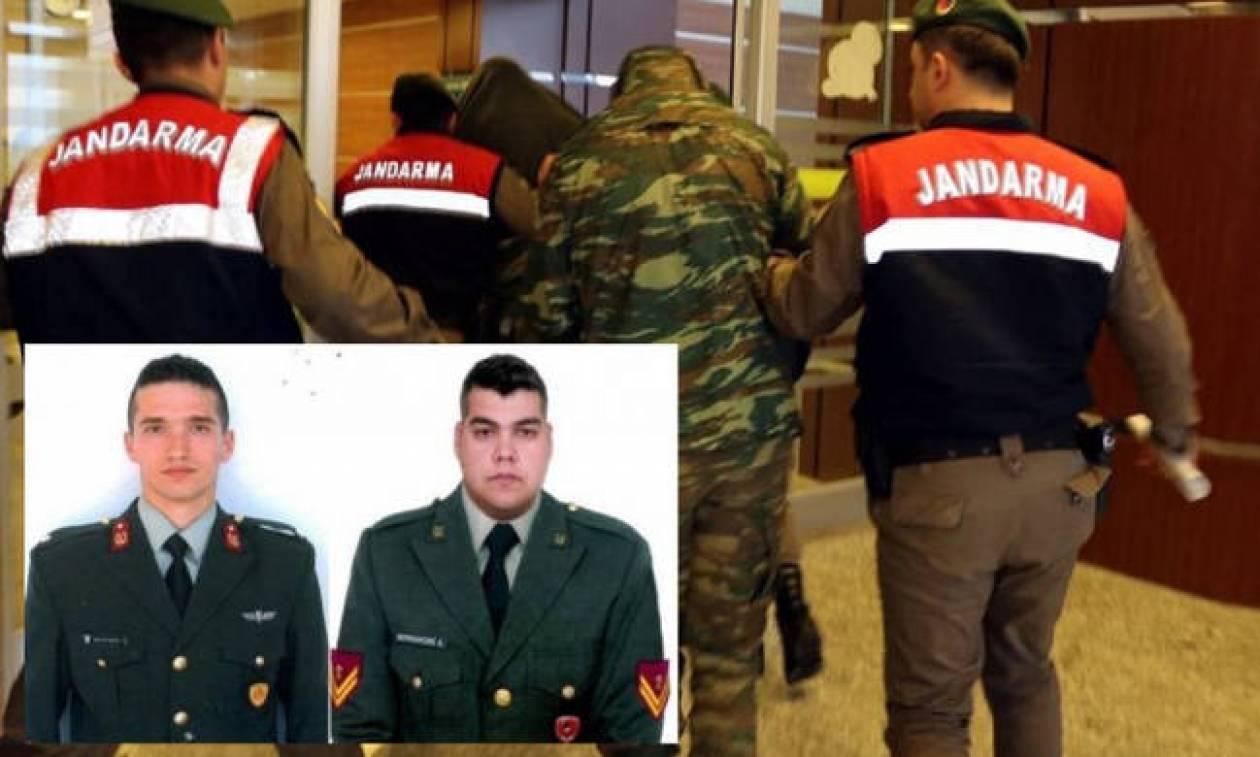 Έλληνες στρατιωτικοί: Δόθηκε η άδεια - Επίσκεψη έκπληξη στις φυλακές της Αδριανούπολης