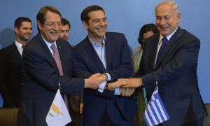 Τσίπρας: Παίρνει σάρκα και οστά η στρατηγική συνεργασία Ελλάδας - Κύπρου – Ισραήλ