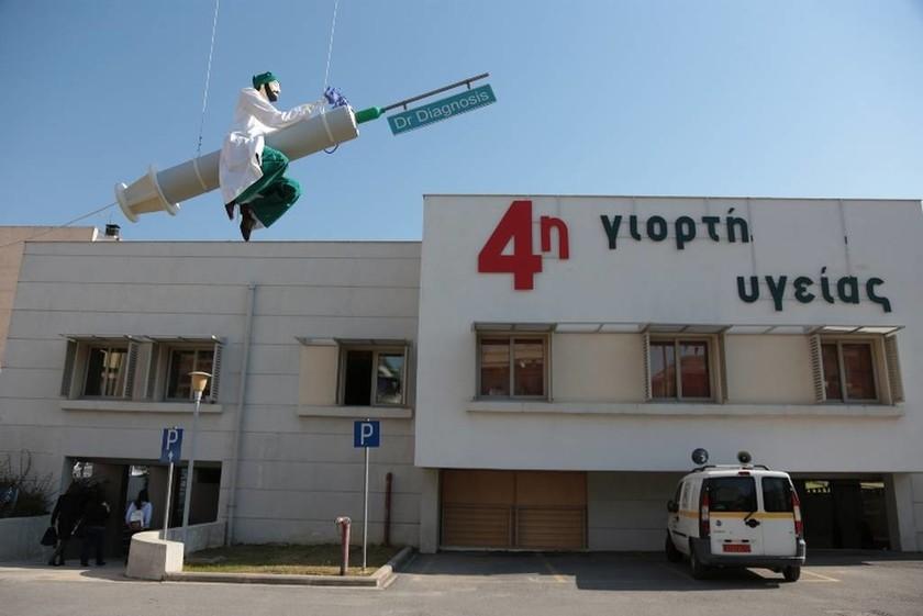 Στη «Vaccineland» της 4ης Γιορτής Αγωγής Υγείας συμμετείχε η ΒΙΑΝΕΞ (pics)