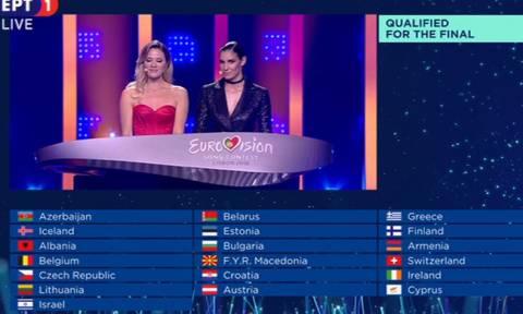 Eurovision 2018: Α' ημιτελικός: Αυτές είναι οι δέκα χώρες που πέρασαν στον τελικό